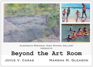 Beyond The Art Room 1